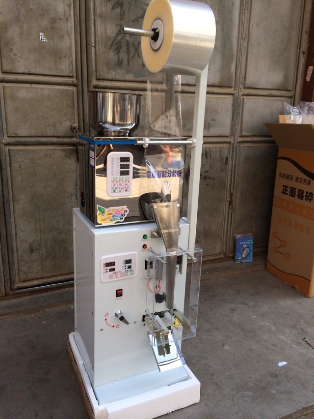 small business measurable weighing chili powder packing machine cursor positioning fully automatic weighing racking packing machine granular powder medicinal filling machine accurate 2 50g