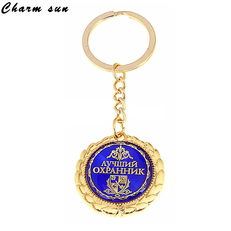 best security guard metal crafts cool military medal design key chain key ring setsimple gift to give your idea of a hero