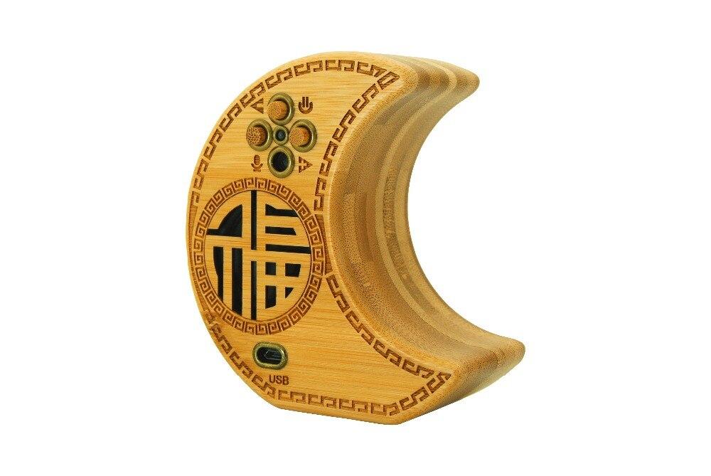 Huazhu Bamboo Speaker Bluetooth Portable Stereo Version, Speaker Maximum Power 5W Watt, Bluetooth Player, Handmade Crafts.