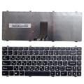 Russische tastatur FÜR LENOVO Y470 Y470A Y470P Y470N y471 y471A Y471P RU laptop tastatur Grau box|laptop keyboard|ru keyboardlenovo y470 keyboard -