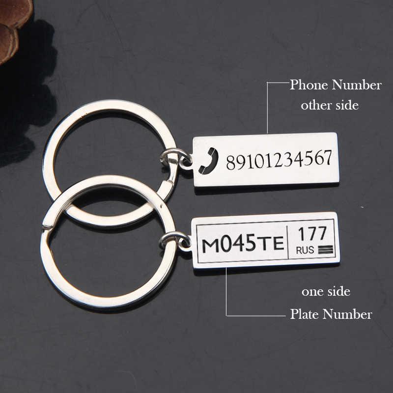 Porte-clés privé pour voiture Logo plaque numéro personnalisé 1-2 ied graver créatif porte-clés pendentif hommes femmes bijoux breloques