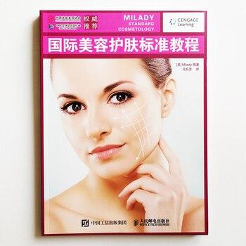 Milady القياسية التجميل الصينية النسخة جهاز العناية بالوجه أساسيات كتاب 2016 غلاف عادي من المبتدئين إلى أستاذ