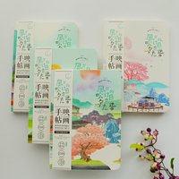 Creative Small Pure And Fresh And Blank Paper Notebook Hand Books Stationery Lovely Portable For The