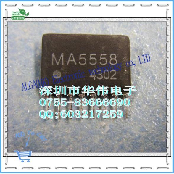 Электронные компоненты и материалы Ma5558