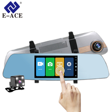 E-ACE Car Dvr Full HD 1080 P 5 Pollici Touch Screen Video Recorder Macchina Fotografica di Visione Notturna Dual Lens Specchio Retrovisore auto Dash Cam