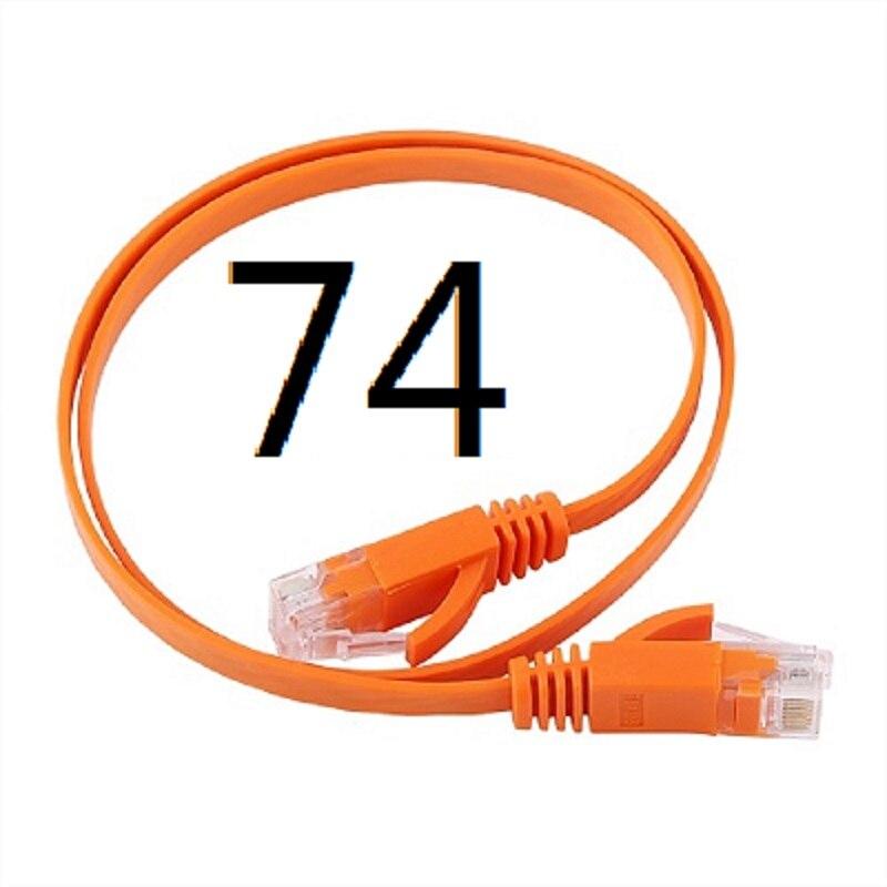 74 # MLLSE CAT5 câble Ethernet plat réseau Ethernet cordon de raccordement câble LAN CAT5