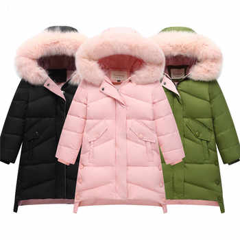 2019 Children Thick Warm Winter Down Jacket Girls Teenager Long Fur Hooded Down Coats Kids Parka Parent-child Outerwear Coats - DISCOUNT ITEM  8% OFF All Category