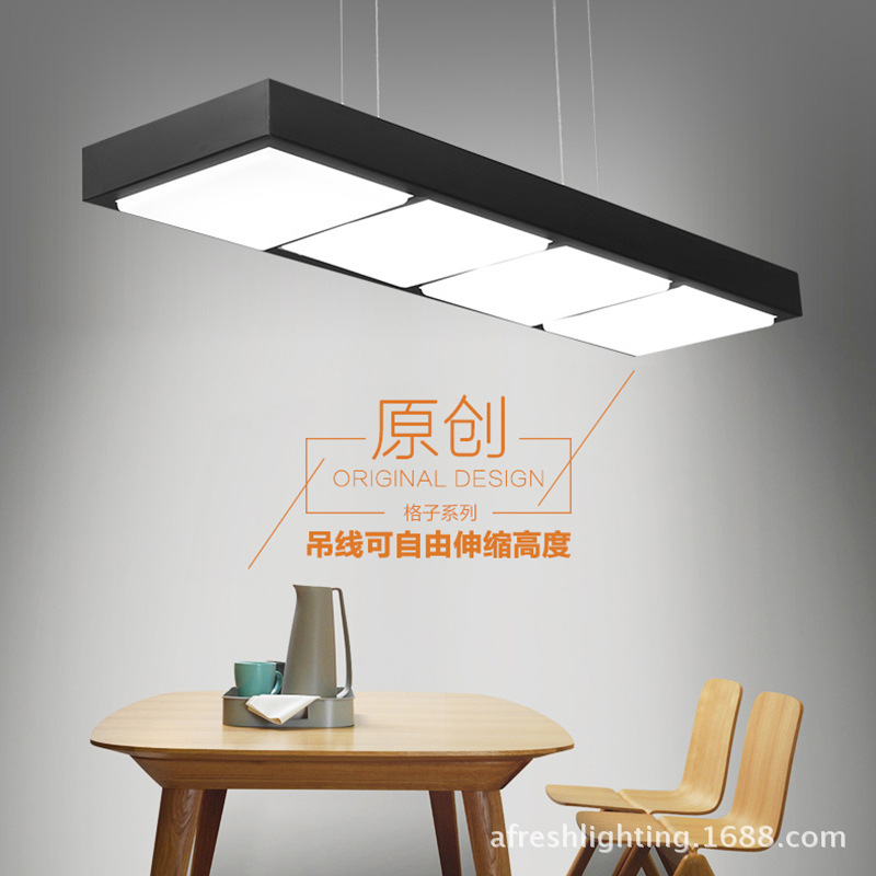 led office light rectangle messenger wire lamp office conference room chandelier manufacturers selling restaurantled office light rectangle messenger wire lamp office conference room chandelier manufacturers selling restaurant