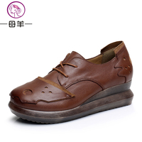 MUYANG MIE MIE Brand Genuine Leather Women Shoes Casual Lace Up Soft Leisure Wedges Shoes Brown