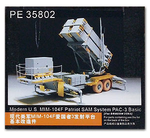 KNL HOBBY Voyager Model PE35802 modern US military MIM-104F Patriot 3 launch platform basic transformation pieces гамак двухместный туристический voyager