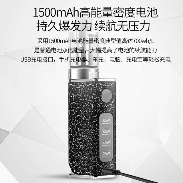 80w Vape Kit, Vape Kit, Electronic Cigarette, 100% Original 80w Vape Kit 2200mAh Built-in Battery With LED Display Huge Electronic Cigarette Electronic Hookah Vaporizer Kit