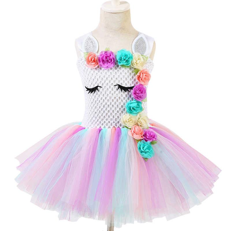 يونيكورن حزب توتو اللباس الأميرة الطفل الفتيات فساتين للفتيات تأثيري زهرة قوس قزح عيد ميلاد اللباس هالوين زي
