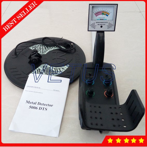 MD-5006 Underground deep search gold detector with mineral detector