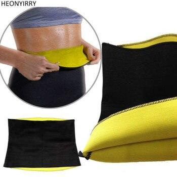 Hot Postpartum Tummy Trimmer Slimming Shaper Machine Wraps Waist Trainer Corset Girdle Shapewear Slimming Sauna Belt Fat Burning