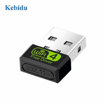 KEBIDU darmowy sterownik 150M Mini Adapter USB WiFi WiFi Lan antena bezprzewodowa karta sieciowa RTL8188GU LAN wi-fi adaptery tanie i dobre opinie 150 mbps Zewnętrzny wireless ETHERNET Pulpit 802 11n 802 11a g Other USB3 0 2 4g WiFi adapter 150M