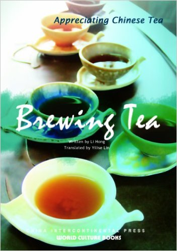 Appreciating Chinese Tea, Brewing Tea. Knowledge Is Priceless And Has No Borders. Adults & Kids English Coloring Paper Books--16
