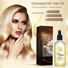 Кокосовое масло 100 мл предотвращение потери волос лечение перхоти средство для защиты от солнца средство для роста волос Жидкое естественное лечение выпадения волос
