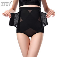 ZTOV Maternity Postpartum Abdomen Pants Intimates Hips Shaper High Waist Underwear Pants For Pregnant Women Control