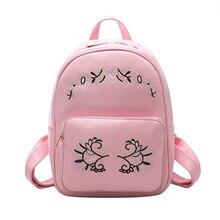 Женщины мода вышивка розовый рюкзак Симпатичные свежий мешок школы для девочек Известный Бренд Женщин Высокого Качества пу Путешествовать Сумка