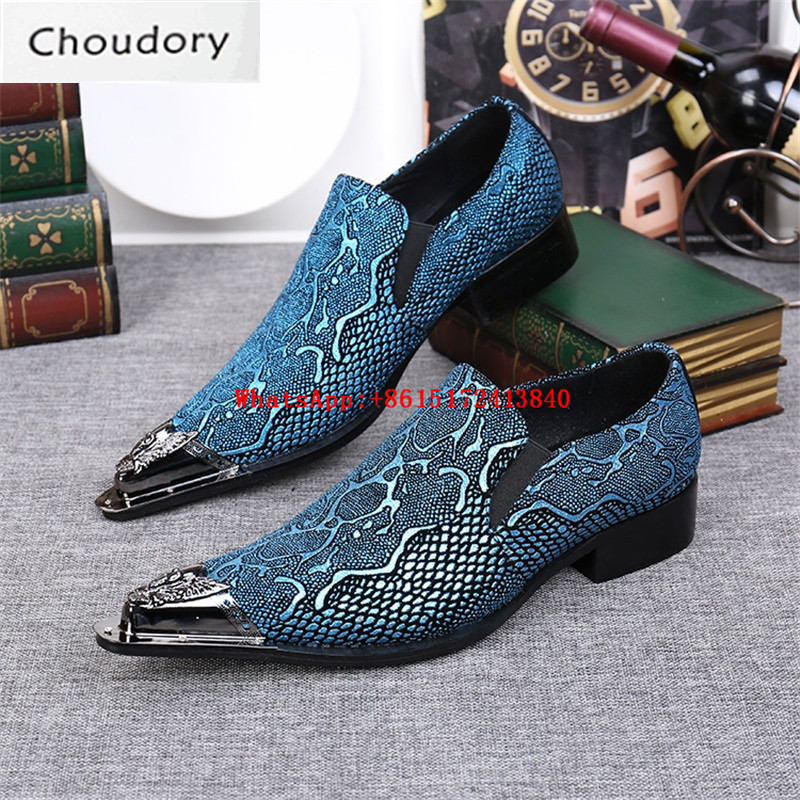 Choudory Breathable Slip-On Solid Men's Leather Loafers Steel Toe Men Dress Shoes Pointed Toe Fashion Med Heel Mens Shoes Casual
