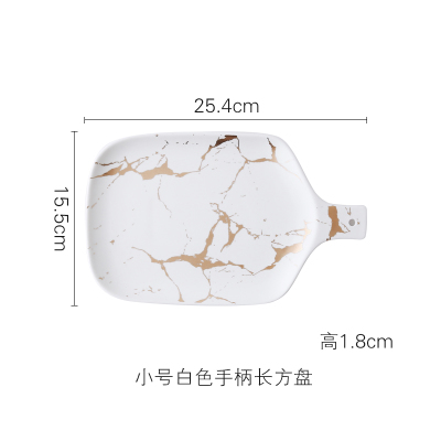25.4cm White Plate