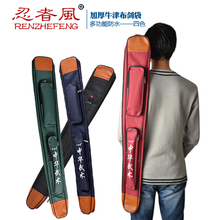 The wind Ninja Tai Chi Sword  bag double single pack Taiji Sword  knife sword thickened bag
