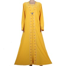 Islamic Clothing for Women Muslim Abaya Dress Beading Design Modest Jilbabs and Abayas Kaftan Dress Yellow