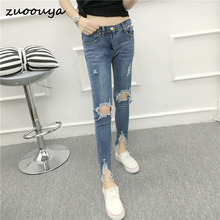 The Korean Version of The New Autumn and Winter Nine Feet Hole Jeans Split Pants Female #110065