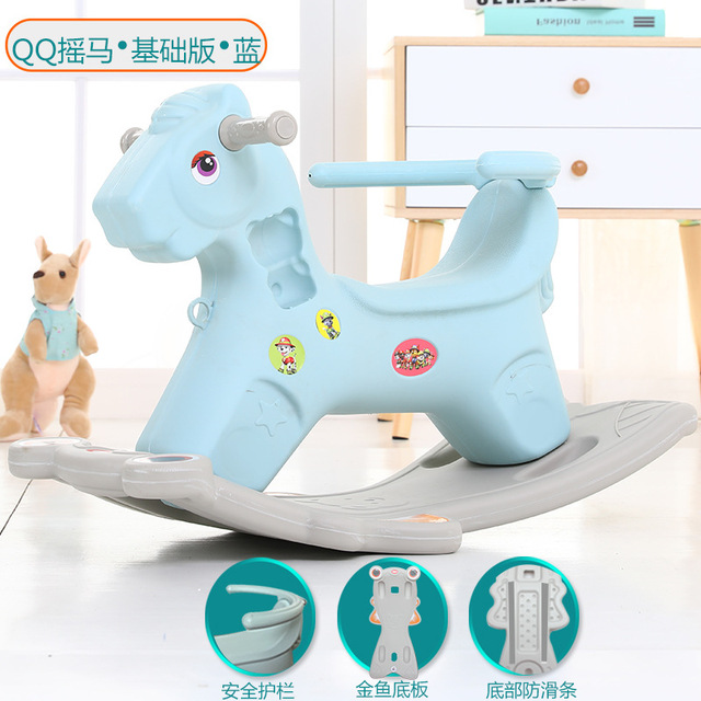 Free Shipping Large New Baby Rocking Horse  Children's Wooden Horse Rocking Chair with Music 5