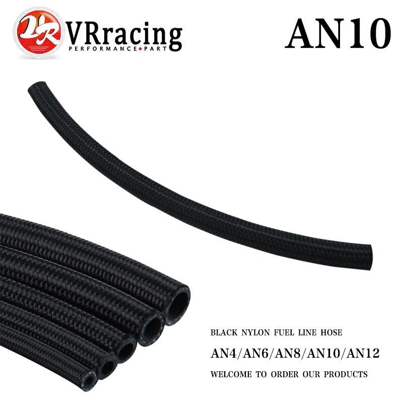VR سباق-10 AN-10AN AN10 النايلون الأسود مضفر الوقود/النفط/الغاز خط خرطوم قدم واحدة 0.3 متر VR7314-1