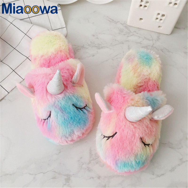 Ice Cream Rainbow Unicorn Open-toed Slippers Pocket Coin Bag Colorful Plush Toy Soft Animal Stuffed Kawaii Gifts For Children