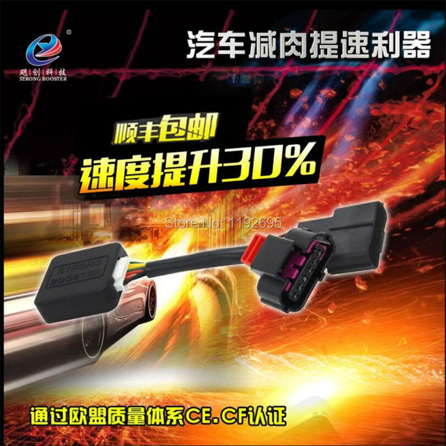Gas pedal booster Car tuning parts Electronic throttle enhancer auto