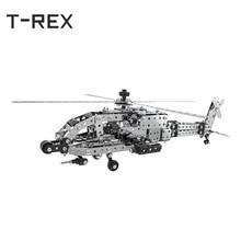 Aço Inoxidável 3D DIY Blocos de Construção Helicóptero Militar Montar Figuras Modelo de Construção De Brinquedos De Metal Presente Criativo para As Crianças
