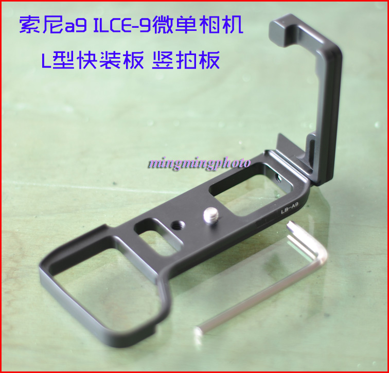 A7M3 Lanzamiento Rápido de la placa de L/soporte agarre de la mano para Sony a9 A7 MARK III A7III A7RIII A7R3 RRS SUNWAYFOTO wimberley Markins Compatible