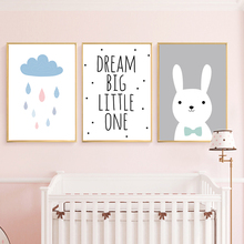 Dream Big Nursery Canvas Nordic Kids Room Cartoon Poster Rabbit Wall Art Rain Painting Print Unframed