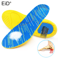 Sports Insoles Soles For Foot Arch Support Insole for Men Women Silicone Gel Sport Shoes Sole Heel Spurs Inner Acupressure Pad