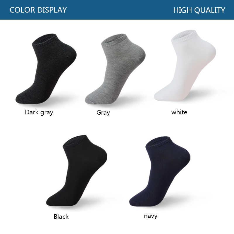 5 çift/grup erkekler çorap pamuk büyük size39-48 yüksek kaliteli rahat nefes bot çorap kısa erkek çorap iş erkek çorap yaz