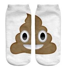 Funny Poop Emoji Unisex Socks – FREE + Shipping