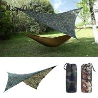 MagiDeal Waterproof Camping Awning Tarp Trail Tent Sun Shade Hammock Shelter for Outdoor Hiking Picnic Tent Sunshade Supplies