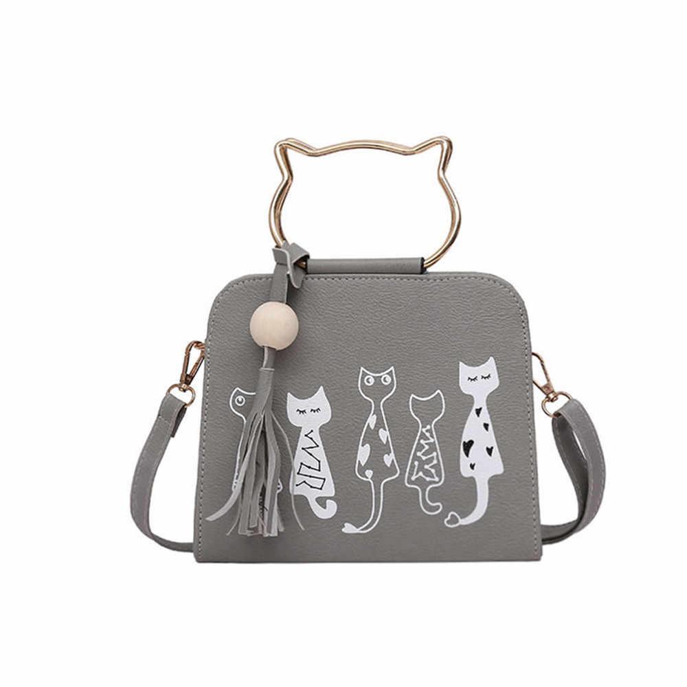 Сумка Новинка 2017 года тенденция дамы кошка сумка диагональ посылка Мода корейский стиль дорожный с молнией кисточкой 0416