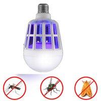 2 で 1 15 ワットled電球蚊キラーランプ 220-240v電気トラップ蚊キラーライト屋外のキャンプの夜sleeppingランプ