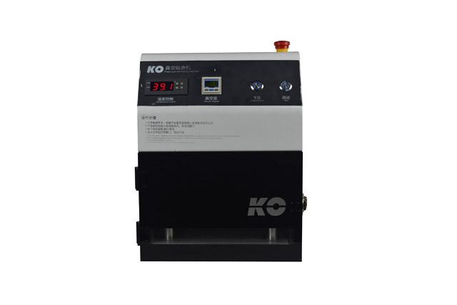vacuum laminating machine (2)