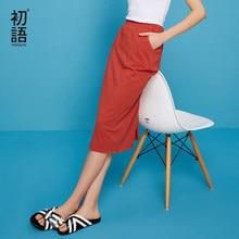 33b1b63307a9b3 Jupes Taille Haute Promotion-Achetez des Jupes Taille Haute ...