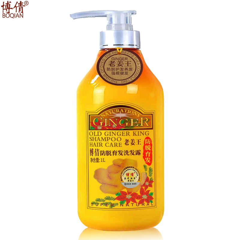 BQ01 hair shampoo beauty health hair care styling sets 1000ml old ginger king moisturizing nutrition strong anti loss shampoo