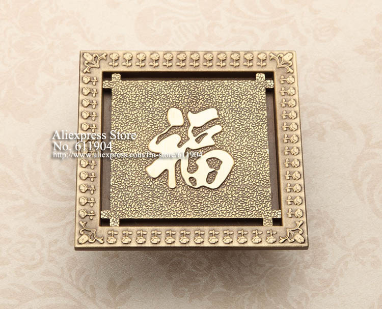 ФОТО Chinaese Character FOOK FU Bathroom Square Shower Drain Floor Trap Waste Grate Drainer With Hair Strainer 3782160A