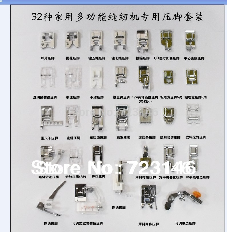 Aliexpress Buy TAIWAN Lot 40 Presser Foot Feet Domestic Sewing Interesting Types Of Sewing Machine Feet