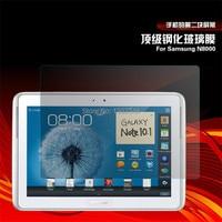 9 H Hardheid Anti Shatter Gehard Glas Screen Protector Film Explosieveilige Guard Voor Samsung Galaxy Note 10.1 N8000 N8010/13