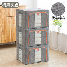 Cotton and linen storage box folding  clothing packaging bag wardrobe three-piece