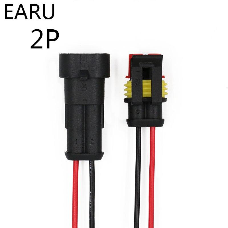 1 комплект, 1 P, 2 P, 3 P, 4 P, 5 P, 6 P, водонепроницаемый Электрический автомобильный разъем, штекер с проводным кабелем, жгут проводов для автомобиль...