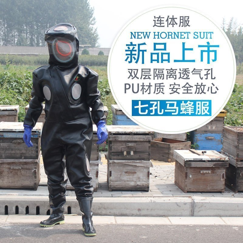 US $236 61  ZSTPETFARMAnti bee suit anti wasp leotard thickened closed  cooling clothes catch air Vespa Huang Feng-in Insect Supplies from Home &